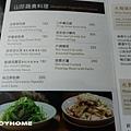 <水舞饌-大直店2013/12/28>