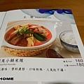 <云滇雲南過橋米線-光復店 2013/12/30>