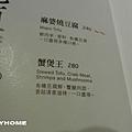 <開飯川食堂-阪急店2013/1/4>