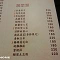 <川妹子成都川菜料理餐廳2014/01/14>