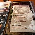 <草山夜未眠 2014/2/28>