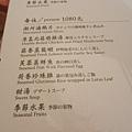 <潮品集忠孝旗艦店 2014/7/11>