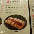 台北波天久大阪燒餐廳 2014/7/19
