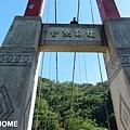 <新竹會來尖石渡假村 2014/8/14>