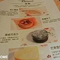 <螺絲瑪莉義麵坊2014/9/24>