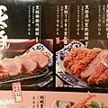 <台北靜岡勝政日式豬排_阪急店 2014/11/8>