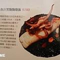 <台北法法小館 2015/1/9>