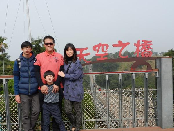<南投天空之橋 2015/2/17>