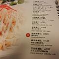 <老熊味上海餐廳 2015/3/6>