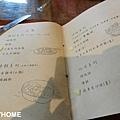 <台北瑪吉咖啡 2015/5/30>