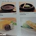 <元定食-京站店 2015/7/5>