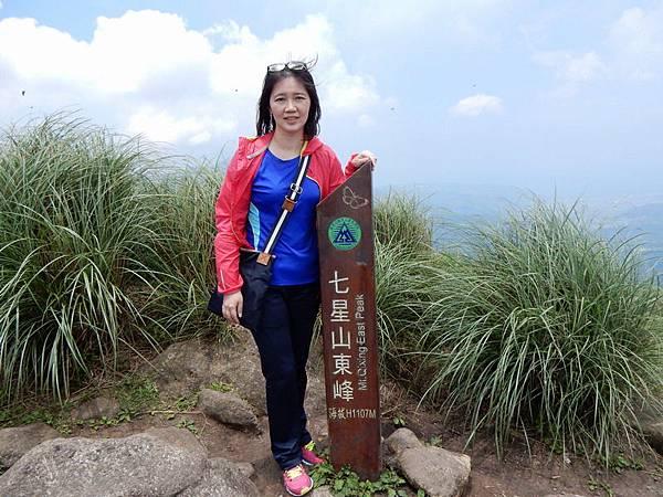 <台北陽明山七星山東峰 2016/7/16>