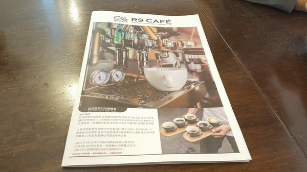%3C;R9 CAFE 2016%2F11%2F05%3E