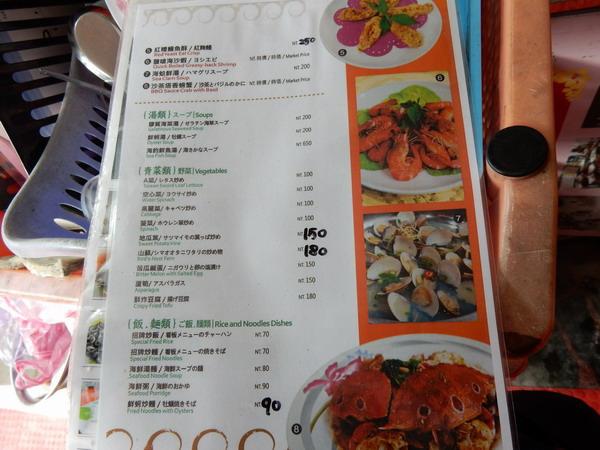 %3C;溪嫂活海鮮 2016%2F12%2F17%3E