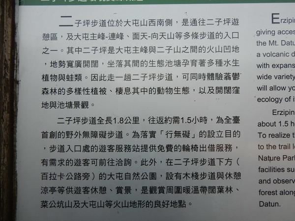 <二子坪夜訪 2017/6/24>