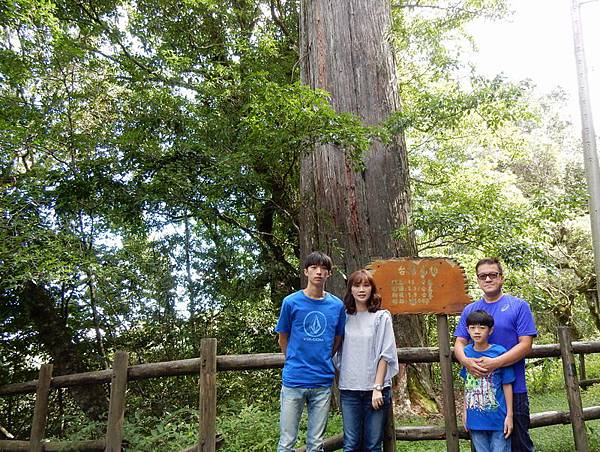 <新竹雪霸國家森林公園 2017/8/26>