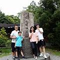 <宜蘭福山植物園 2018/8/23>