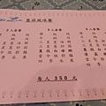 DSCN9562.JPG