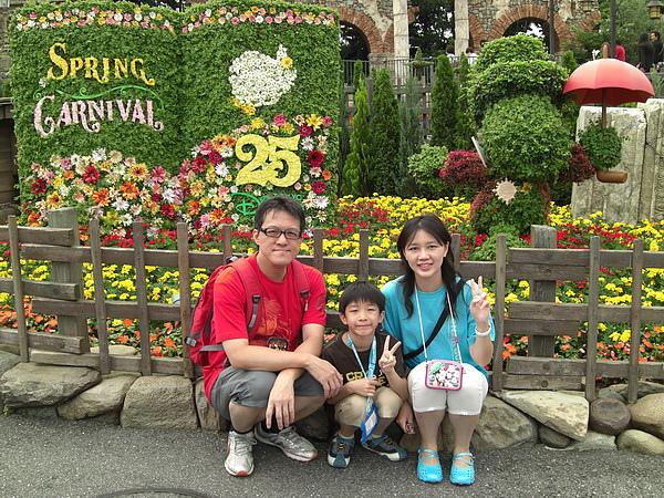 <東京海洋迪士尼樂園2008/6/25>