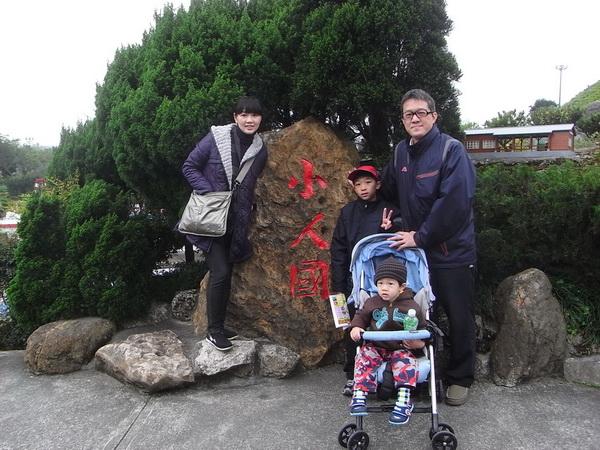 <桃園小人國主題遊樂園 2011/4/4>