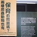 <國立台灣博物館>