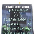 <東區Mondo Ristorante餐廳-菜單>