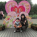 <台北市立動物園>