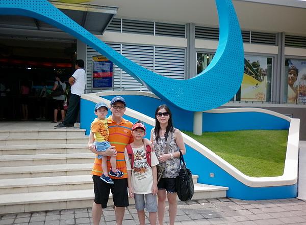 20110212峇里島-水上樂園.jpg