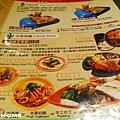 <AMIGO米格墨西哥飲食文化餐廳>