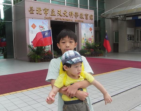 <台北市立天文台2010/10/24>