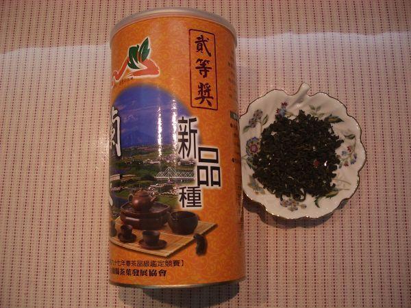 比賽茶(貳等茶)