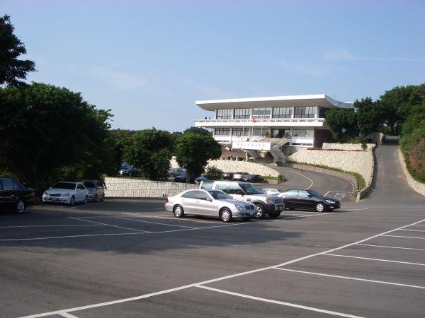 新淡水高爾夫球場會館