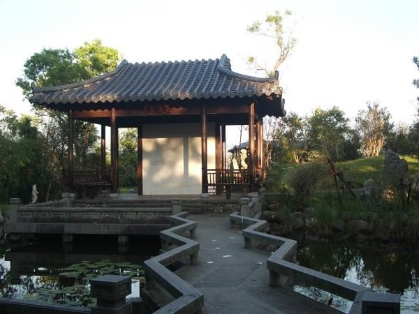 中國式庭園