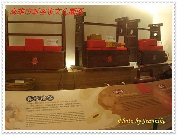 DSC08279