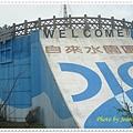 DSC00290