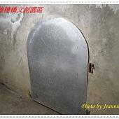 DSC00977.JPG