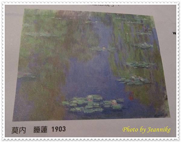 DSC03715-crop.JPG