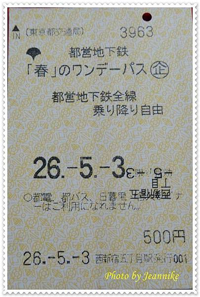 DSC07188-crop.JPG
