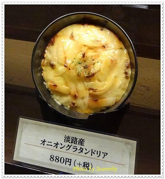 DSC05478-crop.JPG
