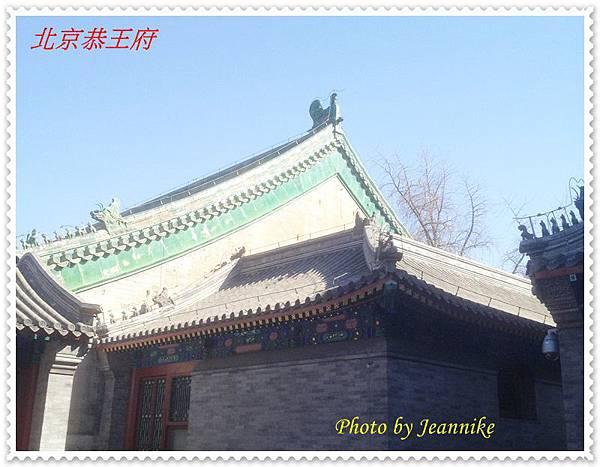 IMG_1443.JPG