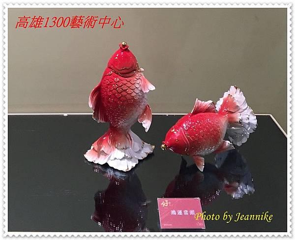 IMG_1102-crop.JPG