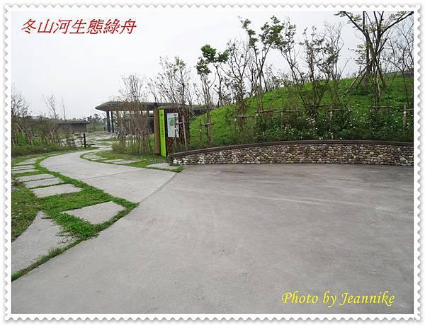 DSC06921.JPG