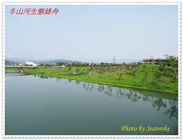 DSC06999.JPG
