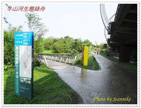 DSC07009.JPG