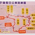 關子嶺假日公車路線圖.jpg
