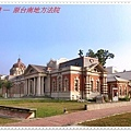 台南地方法院.jpg