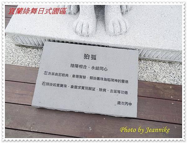 DSC09242.JPG