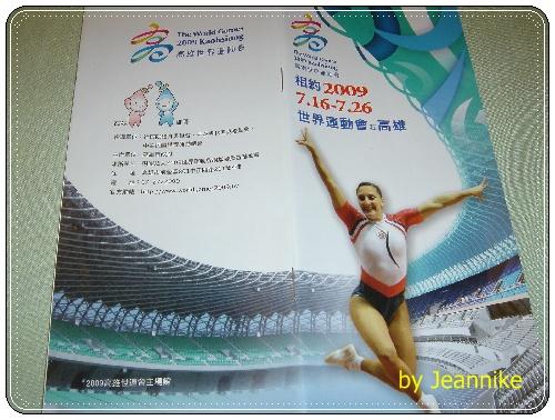 DSC00043.JPG
