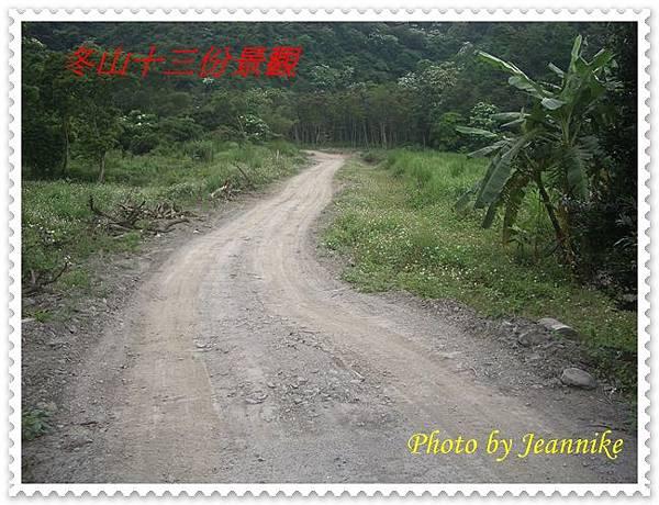 IMGP3097.JPG