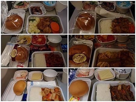 中國國際航空-飛機餐.jpg